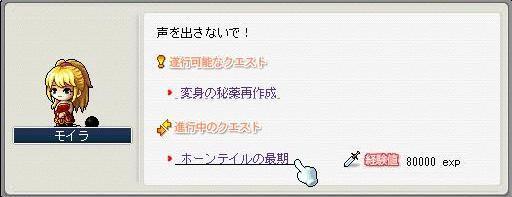 c0084904_16323268.jpg