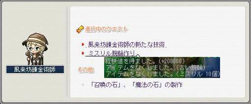 c0084904_16342843.jpg