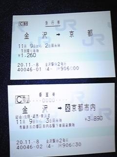 f0194704_2121098.jpg