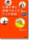 d0099005_18482553.jpg