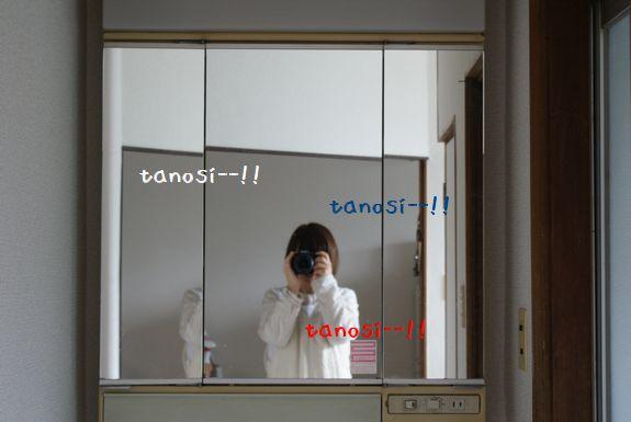 e0154108_20113063.jpg
