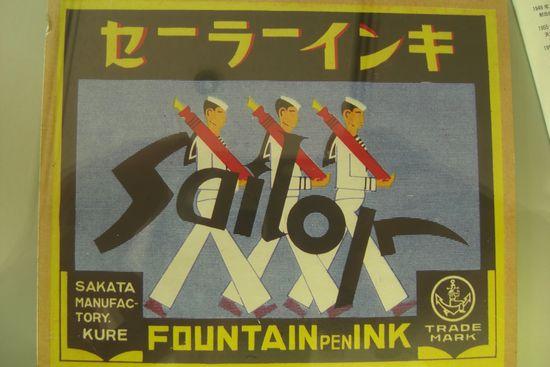 広島の技術・文化の再認識_b0131012_16485552.jpg