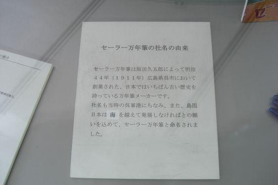 広島の技術・文化の再認識_b0131012_17135120.jpg