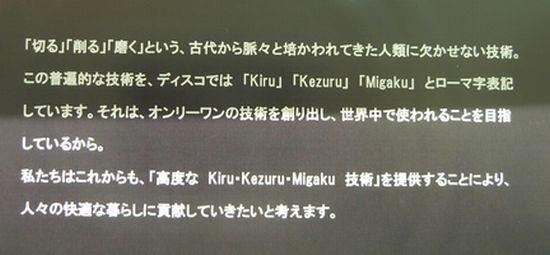 広島の技術・文化の再認識_b0131012_17153852.jpg