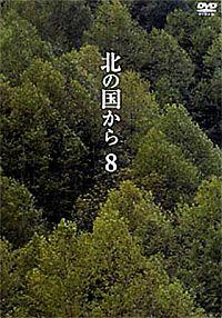 b0062116_15341999.jpg