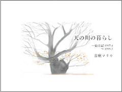 f0086618_1419474.jpg