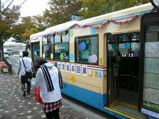 宝塚音楽回廊_b0054727_2357919.jpg