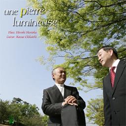 CD「光る石」_e0103327_157415.jpg