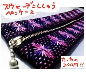b0043728_031686.jpg