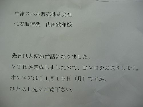 f0076731_12511531.jpg