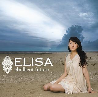 ELISAインタビュー・その1_e0025035_6252133.jpg