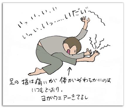 f0063645_1581989.jpg