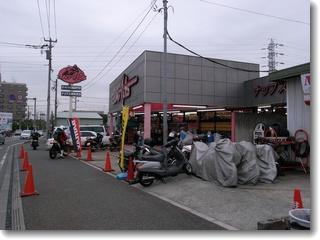 バイク、ETC車載器取り付け_c0147448_1148196.jpg