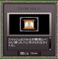 f0056650_10401076.jpg