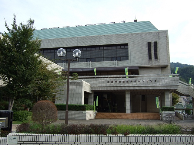 安芸区スポーツセンター_b0095061_19465060.jpg