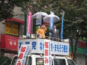 プラスチック見本市で東京へ_b0100062_21184255.jpg