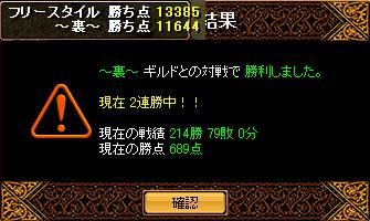 b0126064_1628880.jpg