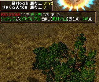 c0076769_17191212.jpg