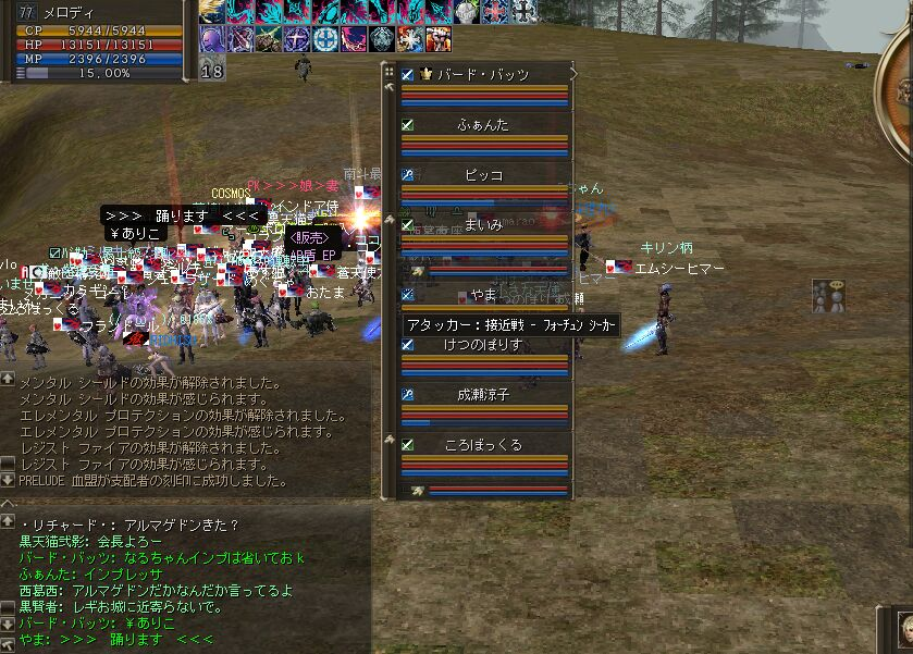 c0022896_201757.jpg