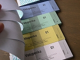 紙物いろいろ_e0122400_21155845.jpg