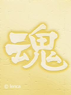 味噌カレー牛乳ラーメン_c0053520_21453044.jpg