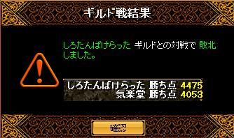 f0152131_15275167.jpg