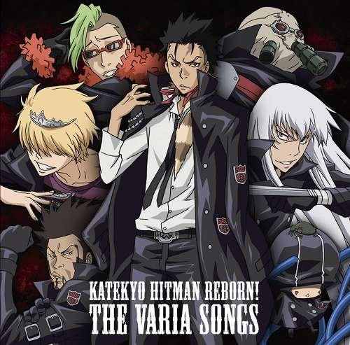 家庭教師ヒットマンREBORN!「THE VARIA SONGS」12月17日発売!!_e0025035_18152018.jpg