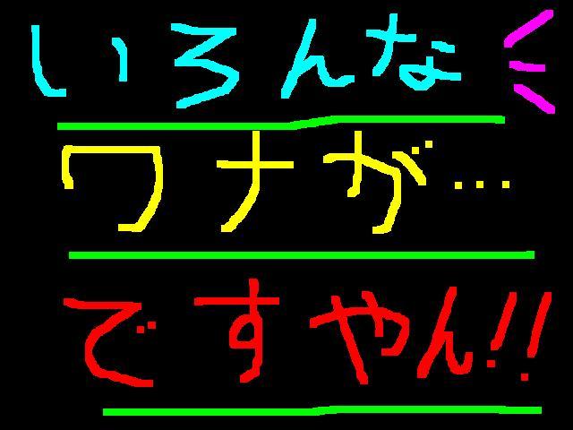 f0056935_20483785.jpg