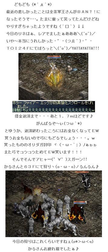 b0119937_100586.jpg