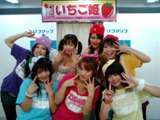 いちご姫とダンサー_e0114246_0561060.jpg