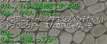 f0031049_76283.jpg