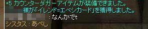 c0050051_18374973.jpg