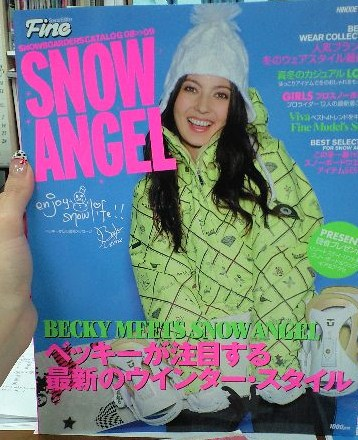 FINE SNOW ANGEL_c0151965_15521142.jpg