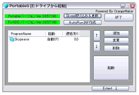 c0143167_18161172.jpg