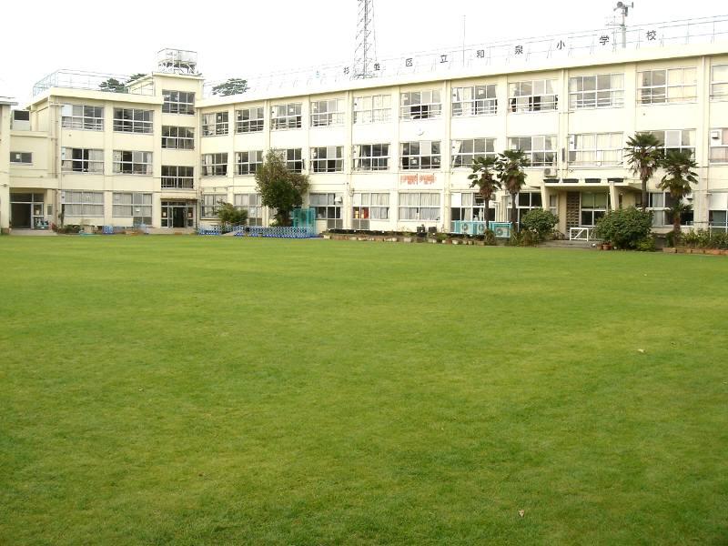 杉並区立和泉小学校を訪問_f0059673_19365761.jpg