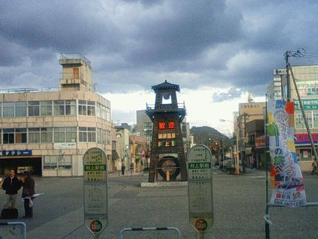 新潟は遠かった・・・_c0009280_10435962.jpg