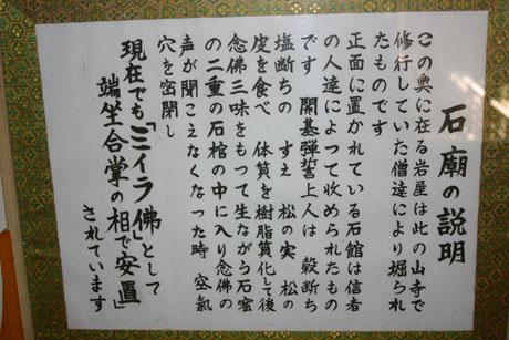 【安産守護】 古知谷 阿弥陀寺_a0045381_2310365.jpg