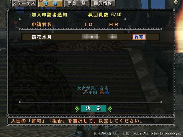 e0069487_0115675.jpg