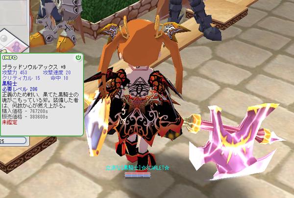 f0136295_0101360.jpg