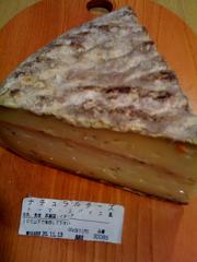 食べに食べたフォルマッジョ10種類_b0107003_11324741.jpg