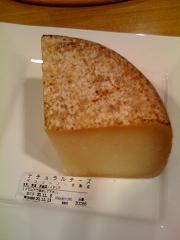 食べに食べたフォルマッジョ10種類_b0107003_11333387.jpg