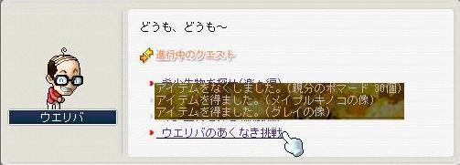 c0084904_16103878.jpg