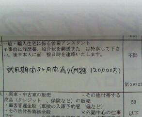 d0149105_10272732.jpg