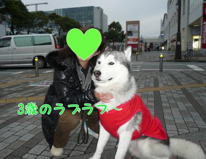 f0112407_0371934.jpg