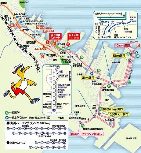 横浜マラソン_a0036808_13333321.jpg