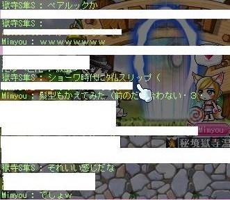 f0185710_626770.jpg