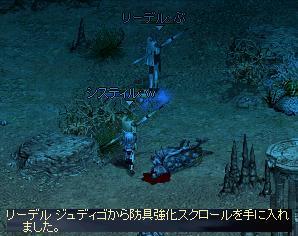 f0101117_22584645.jpg