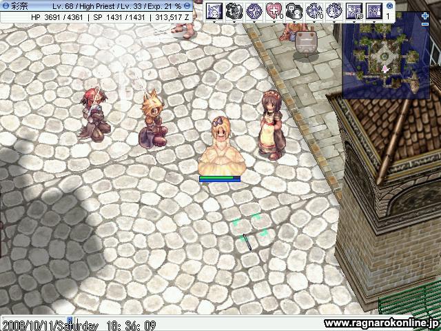 f0175417_200340.jpg