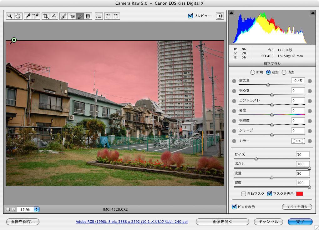 Photoshop CS4 Ttial Download_f0077521_1725885.jpg