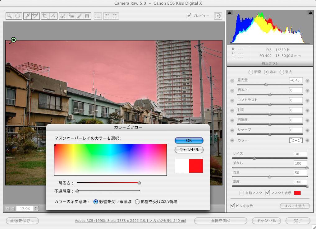 Photoshop CS4 Ttial Download_f0077521_1733167.jpg
